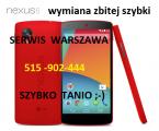 LG Nexus 5 LG Nexus 5X wymiana zbitej szybki dotyku